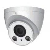 IP kamera Dahua DH-IPC-HDW2120RP-Z